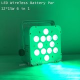 DJ 장비 15wx12 무선 재충전 전지 LED 동위 빛