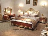 0050 [درك كلور] [سليد ووود] يد ينحت يتتبّع التصميم في نوع ذهب كلاسيكيّة سرير غرفة تجميع