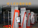[6م], [9م] هيدروليّة كهربائيّة ألومنيوم مصعد جوّيّة عمل هوائي من