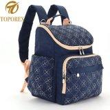 大きい記憶の余暇の妊婦のおむつのバックパック袋の方法トートバック
