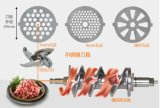 Powerful Full Copper Meatal Grinder Meatus