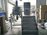 China cosméticos de mejor calidad de la máquina emulsionar