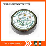 Beurre lisse organique 200g de corps de vanille