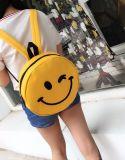 Glimlachend Leuke het Beeldverhaal van het Gezicht Weinig Schooltas van de Rugzak