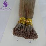 #8 중간 브라운 색깔 인도 인간적인 Remy 나는 머리 연장을 기울인다