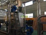 M.Ü.-Serie HAUSTIER Plastikflaschenreinigung, die Zeile aufbereitet