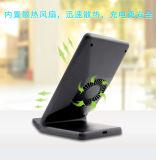 per il telefono mobile QC2.0 di iPhone8 X Samsung S8 costruito nel caricatore verticale della radio del Qi del basamento del ventilatore velocemente