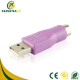 키보드를 위한 여성 영상 힘 USB 변환기 플러그