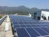 215W полимерная панелей солнечных батарей с высокой эффективности