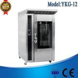빵집 장비 대류 선반 굽기 오븐 (공급되는 완전한 빵집 선) Ykz-12