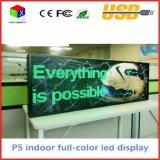 P5 39X14 인치 RGB 실내 LED 표시 지원 원본, 그림 & 짧은 영상