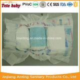 Los pañales para bebés y de mensajería instantánea de la serie de absorción de los pañales para bebés con cintura elástica abrazo