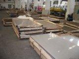Het anodiseren van H18 de Rol van Aluminium 1050 voor de Plaat van de Druk PS/CTP