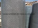 Acoplamiento de alambre prensado tejido llano del acero inoxidable de los Ss 304