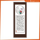 사무실 장식을%s 도매 중국 Charater에 의하여 짜맞춰지는 유화
