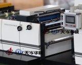 Cuchillo caliente Vertical completamente automática laminador película [RFM-106MC]