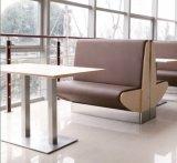 熱い販売の現代Leatheretteのレストランのソファー