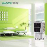 Refrigerador de água portátil do motor do refrigerador de ar do ventilador do refrigerador de Ce/CB