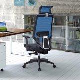 بلاستيكيّة إطار شبكة عاليا ظهر [إإكسكتيف وفّيس] كرسي تثبيت يجعل في الصين