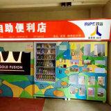 Máquina de Vending combinado dos brinquedos do sexo dos homens para a loja e o hotel do sexo