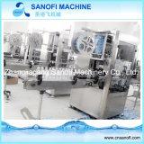 PVC 물자 가득 차있는 자동적인 병 수축 소매 레테르를 붙이는 기계