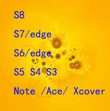 元のロック解除されたS8 S7/Edge S6/Edge S5 S4 S3のノートの/Ace/ Xcoverシリーズ携帯電話