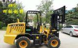 Qualität 3.5 Tonnen-Dieselgabelstapler mit gutem Preis