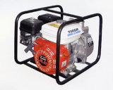 Pompe à eau - WP50