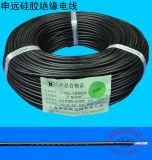 Cabo de fio do aquecimento da borracha de silicone de Jgg 2mm 3kv 6kv 10kv