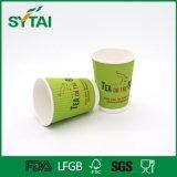 卸し売り使い捨て可能なカスタム熱いコーヒーのためのロゴによって印刷されるさざ波の壁の紙コップ