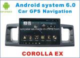 運行のToyota Corollaの前の7インチのための新しいUi人間の特徴をもつシステム車のビデオ