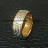 [شينم] مجوهرات بين [18ك] نوع ذهب يصفّى وفضة ينحت تيتانيوم [رينغ&160]; ([تر1915])