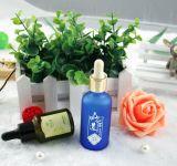 Botella de cristal de la alta calidad para el petróleo esencial de los cosméticos