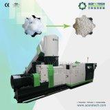 不用なファイバーのためのペレタイジングを施す機械をリサイクルする高性能
