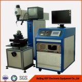 Maquinaria dedicada de la soldadura de laser para Mebrane y el diafragma