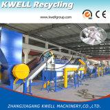 PE/PP Film, der Machine/PE Film-entwässernmaschine/Plastikabfallverwertungsanlageaufbereitet