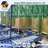 Sistema automatizado do armazenamento e de recuperação da nova
