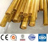 企業の部品のためのC37700真鍮の管