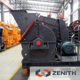 機械ハンマーの砕石機を押しつぶす中国の製造業者の石