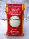 L'impression BOPP de gravure a feuilleté l'utilisation d'agriculture de sac à sac tissée par pp