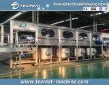 中国の専門水瓶詰工場の製造業者