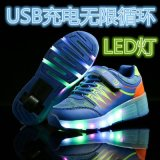 Moer新式のカラー偶然Shoes/LED靴か方法靴