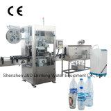 Automatische schrumpfbare Etikettiermaschine (JND100)