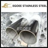 Bonne qualité SUS304 tube en acier inoxydable pour main courante