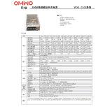 Wxe-201s-5, approvisionnement d'alimentation AC de qualité de 201W 5V40A
