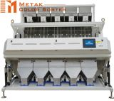 Metak Color Sorter Rice processing Machine, Color Sorter Machine Manufacturer