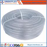 Шланг стального провода PVC качества еды заплетенный усиленный