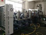 Промышленное оборудование рефрижерации