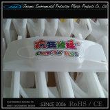 مصنع خداع [غم مشن] يرحل بلاستيك [شيلس] بلاستيكيّة