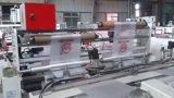 t-셔츠 부대를 위한 기계를 만드는 고용량 절단 밀봉 부대